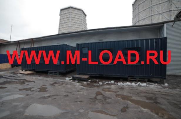нагрузочный модуль 3000 кВт в контейнере