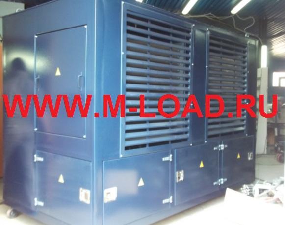 нагрузочный модуль 1250 кВА