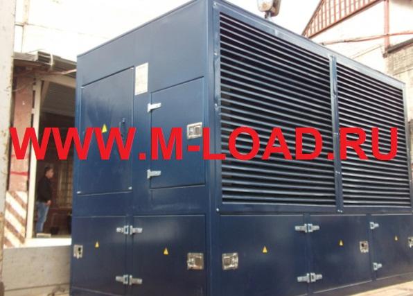 нагрузочное оборудование суммарной мощностью 6000 кВт
