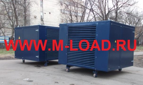 нагрузочные устройства 600 кВт