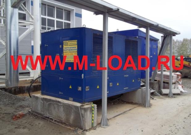 Нагрузочный модуль мощностью 1000 кВт