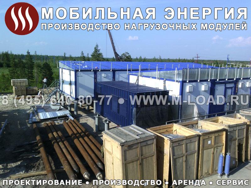 Испытания промышленных газотурбинных установок на объекте