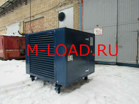 Нагрузочная установка на 200 кВт