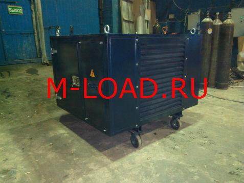 Нагрузочный модуль 300 кВт