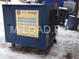 нагрузочный модуль 200 кВт
