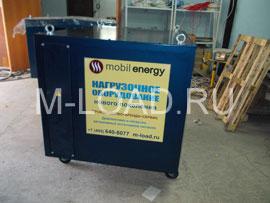 догрузка дизель-генераторов