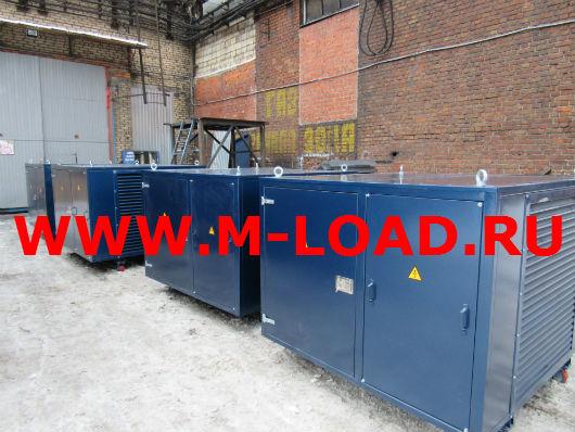 Нагрузочные модули 700 кВт (4 штуки)