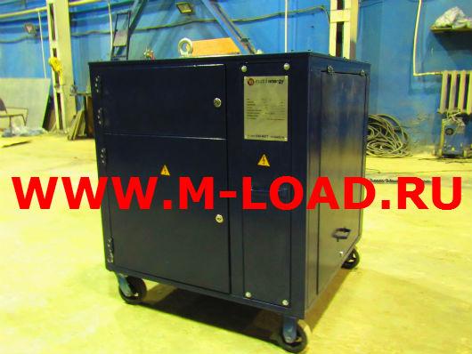 Автоматический нагрузочный модуль 170 кВт