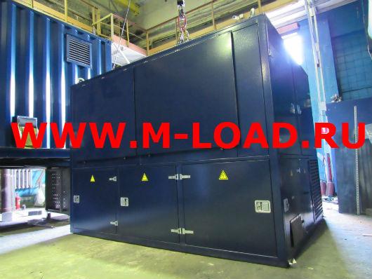 Активно-реактивный нагрузочный модуль 1500 кВт (1875 кВА)