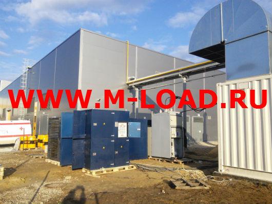 Аренда нагрузочного модуля 4 МВт, 10 кВ