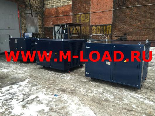 Нагрузочные модули 3 шт х 600 кВт для сети АЗС