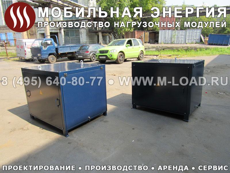 Резистивный нагрузочный модуль M-LOAD 100 кВт