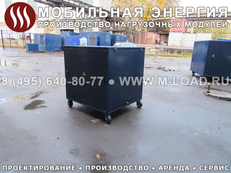 НМ-180-К2 для тестирования ДГУ AKSA