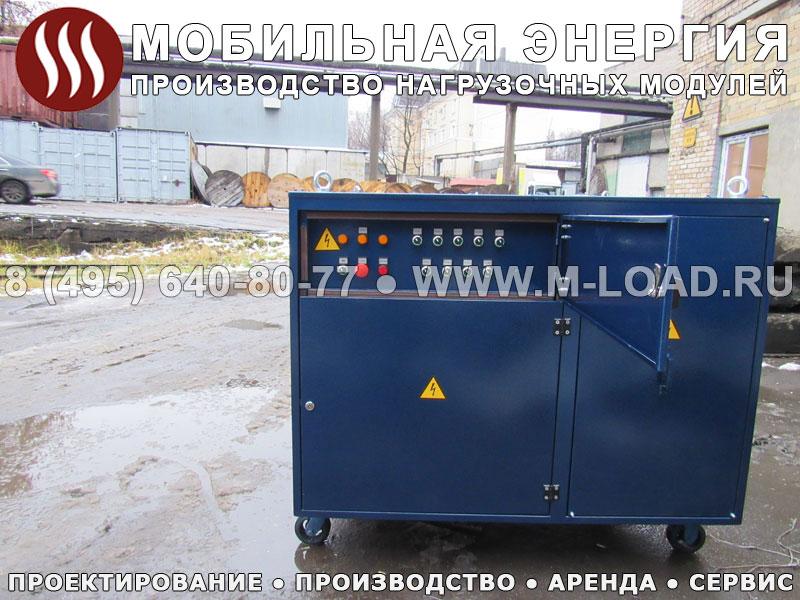 Испытания генераторов 100-250 кВт нагрузочным оборудованием