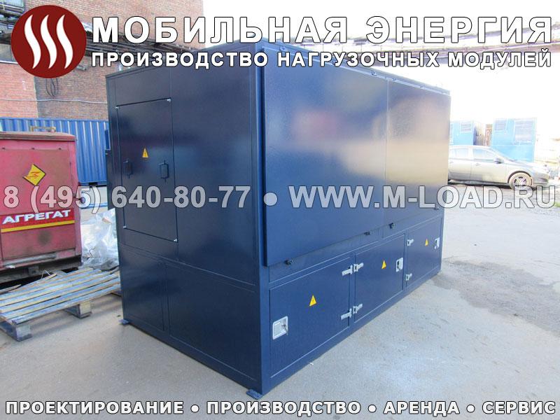 Нагрузочный модуль НМ-1000-К2 в аренду для банка
