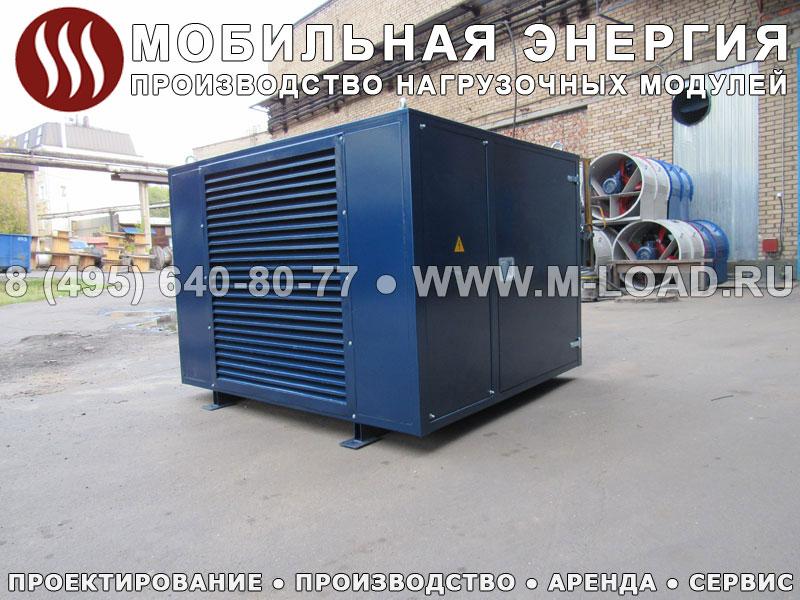 НМ-800-К2 во всепогодном кожухе