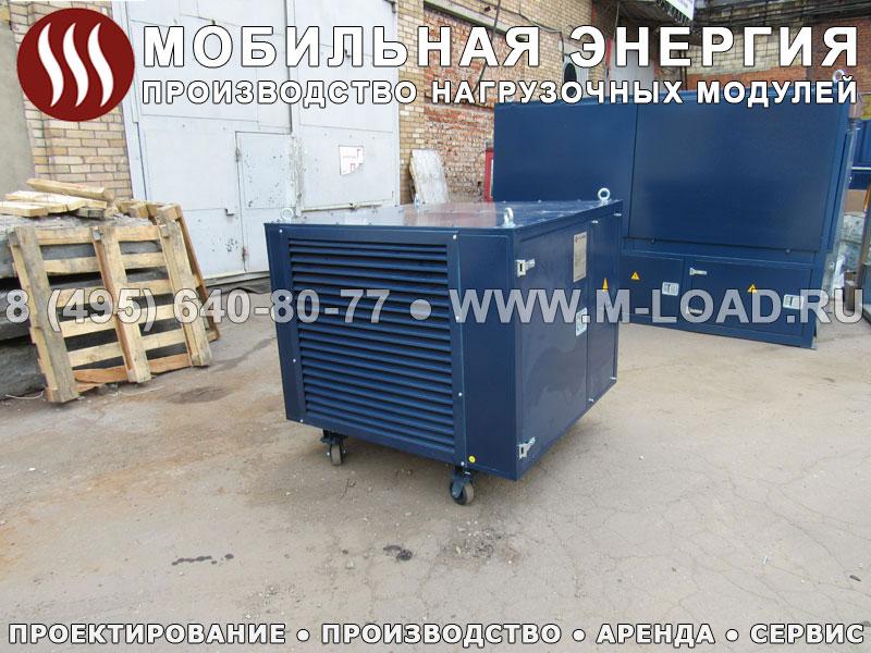 НМ-250-К2 для электротехнического предприятия