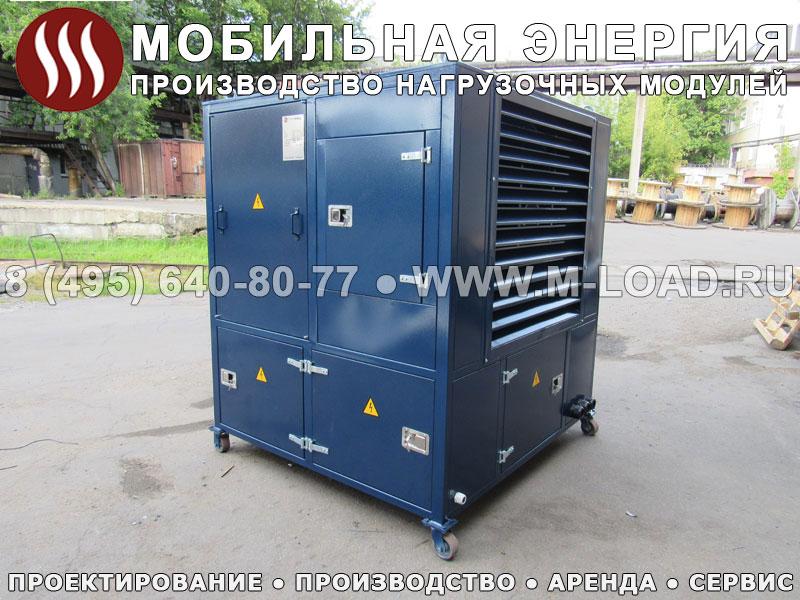 Нагрузочная станция 500 кВт (710 кВА)