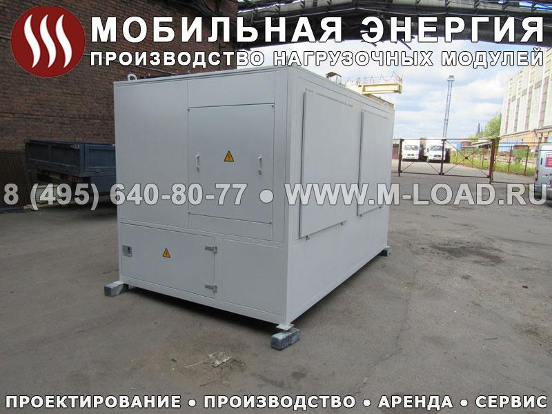 Нагрузочный модуль 1800 кВт для складского комплекса