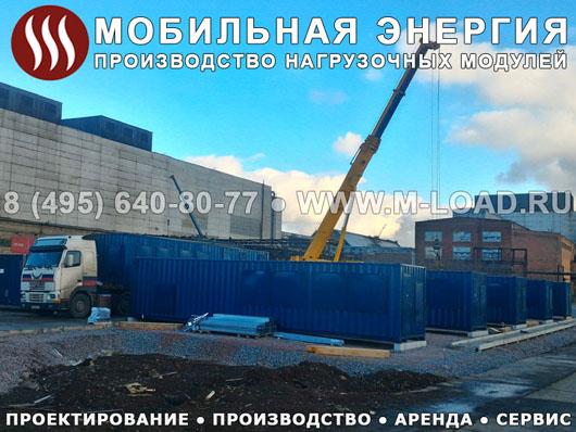 Высоковольтный нагрузочный комплекс 60 МВт (6-10 кВ)