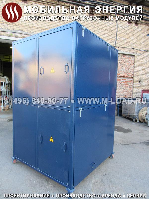 нагрузочное устройство на 1200 кВт для завода
