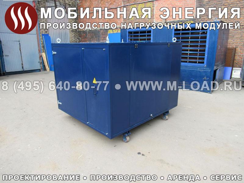 Нагрузочный модуль НМ-500-К2