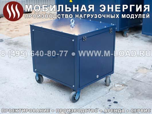 нагрузочный модуль 170 кВт