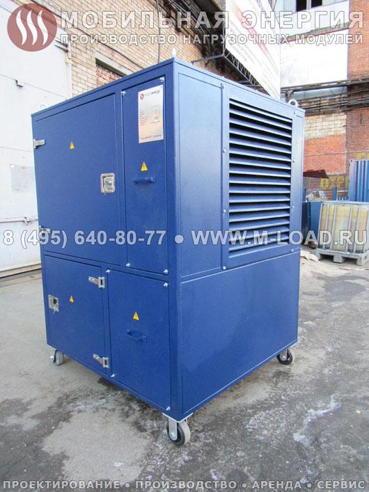 Нагрузочный модуль 300 кВт (375 кВА) для DATA-центра