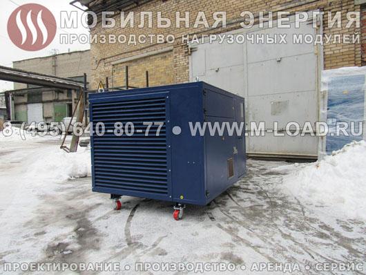 Нагрузочное устройство 400 кВт (500 кВА) для сети АЗС