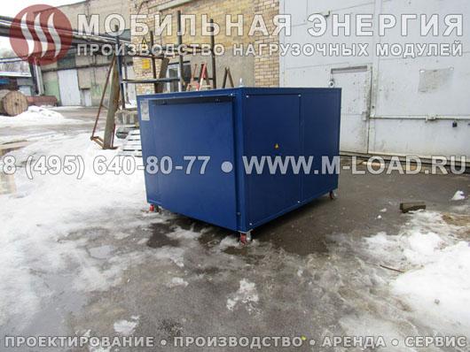 Нагрузочное устройство 600 кВт (750 кВА) для АЗС