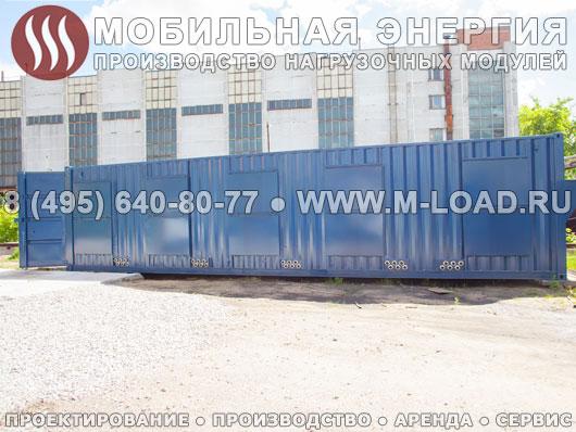Нагрузочный модуль в контейнере 10 МВт (0,4 кВ - напряжение)