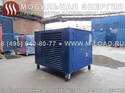 Высокоскоростной нагрузочный модуль 1500 кВт