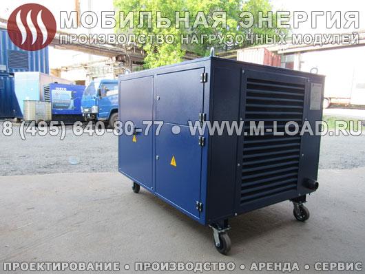 Нагрузочный модуль 170 кВт для сервисного центра ДГУ