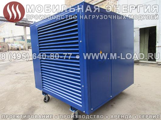 Произведён резистивный нагрузочный модуль 300 кВт