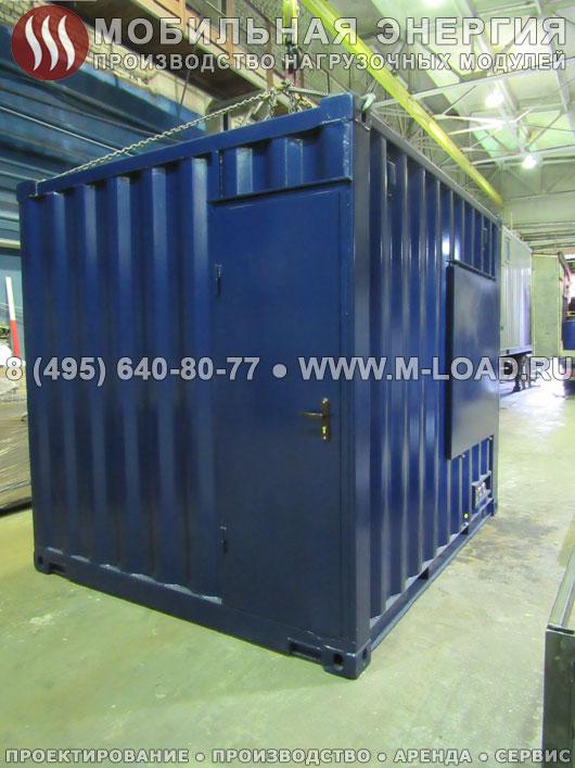 Нагрузочный модуль 1000 кВт (1250 кВА) с операторской