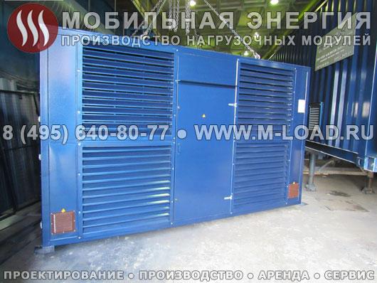 Активно-реактивный нагрузочный модуль 3,5 МВт (4,4 МВА)