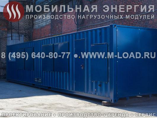 ВCухой реостат для испытания тепловозов до 5000 кВт и до 1000В переменного и постоянного тока