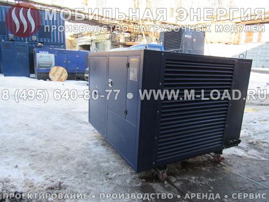 Нагрузочная установка с мощностью 650 кВт для проверки генераторов