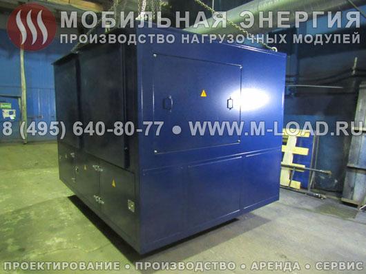Нагрузочная установка 2500 кВт для нефтеперерабатывающей компании
