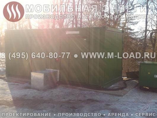 Тестирование ДГУ в контейнере при помощи НМ-250-К2