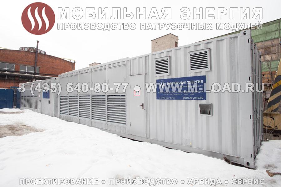 Высоковольтный нагрузочный модуль 10 МВт с напряжением 6-10 кВ
