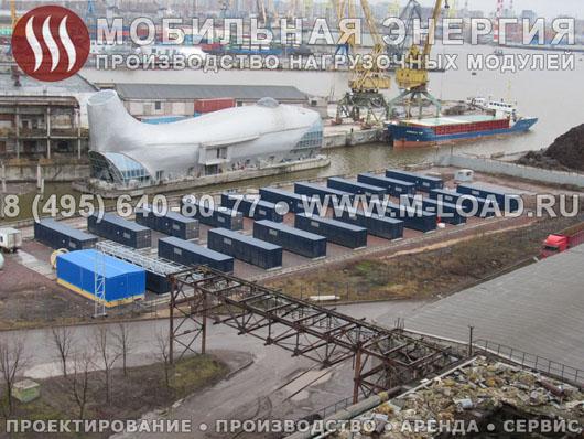 Нагрузочный комплекс 80 МВт (10 кВ) + КРУ