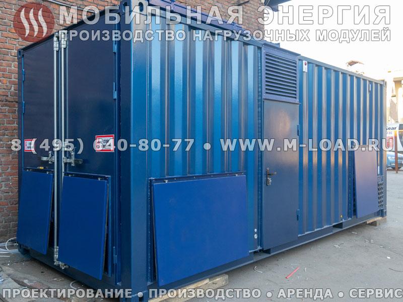 Активно-реактивный нагрузочный модуль в контейнере 2700 кВА на Балтийский завод