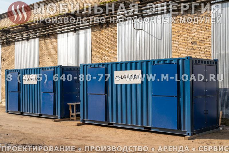 8 нагрузочных модулей по 3600 кВт постоянного тока на Коломенский завод