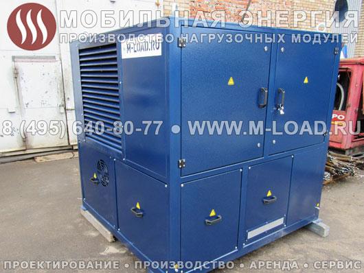 1200 кВт (1500 кВА) нагрузочное устройство для электротехнического предприятия