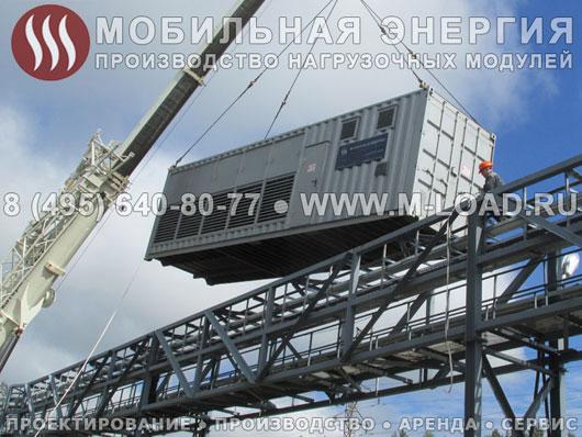 Нагрузочный комплекс 24 МВт, 6/10 кВ для нефтеперерабатывающего завода