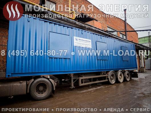 Нагрузочный модуль постоянного тока в контейнере 3850 кВт