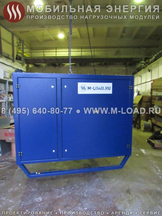 Резистивный нагрузочный модуль 650 кВт для тестирования ДЭС на салазках