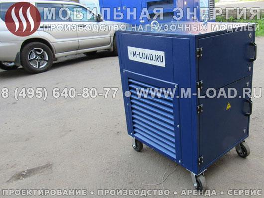 Нагрузочный модуль 125 кВт для химического предприятия