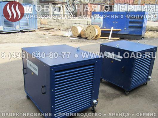 2 нагрузочных модуля 50 кВт (0,4 кВ) для испытаний генераторов